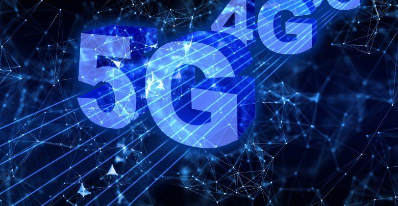 5G Insights